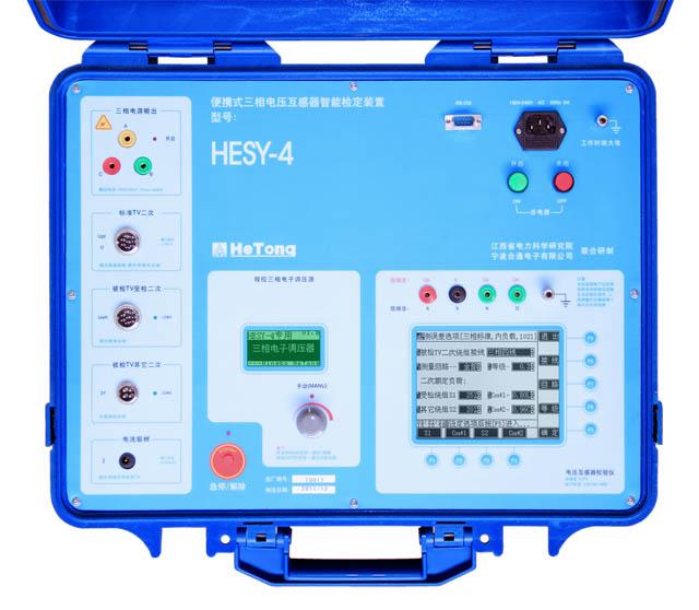 用作关口电能计量以及电网电压监测的三相电压互感器