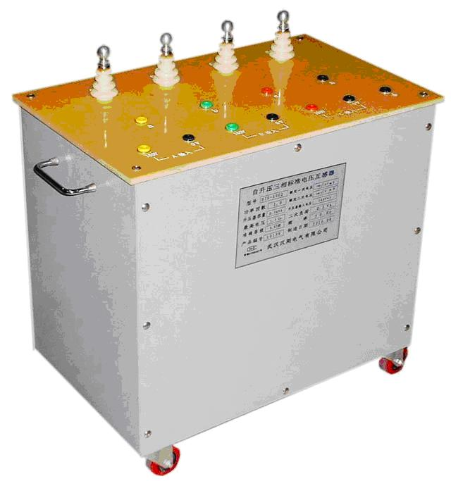 10kv自升压三相电压标准互感器(外附)